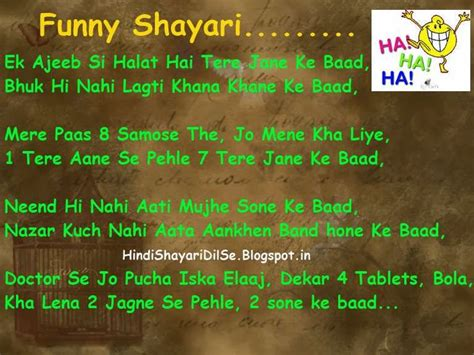 shayari pictures for
