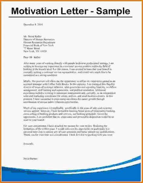 motivational letter  bursary application sample