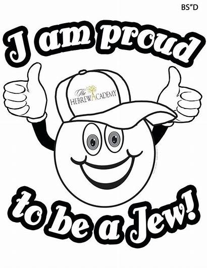 Grade Coloring Pages Jewish 6th 2nd Second