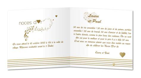 reponse invitation 50 ans de mariage reponse invitation 50 ans mariage meilleur de