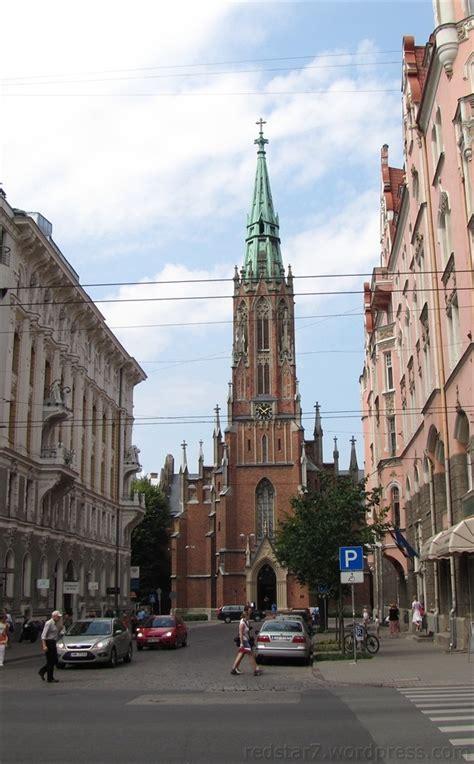 Senā Rīga - Vecā Ģertrūdes baznīca - Stacija