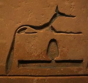 The Tomb Lintel of Ihii / Detail: Anubis (jackal ...