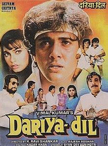 dariya dil  bollywood hindi  mp songs