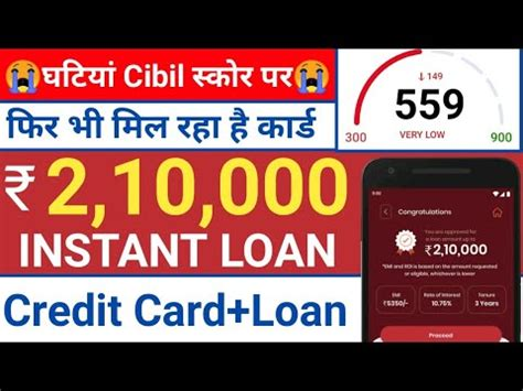 For example, many people carry both the chase sapphire. Zero CIBIL Score फिर भी Instant loan+Credit Card | online loan No income Proof/Step up Credit ...
