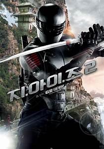 international g i joe retaliation posters filmofilia