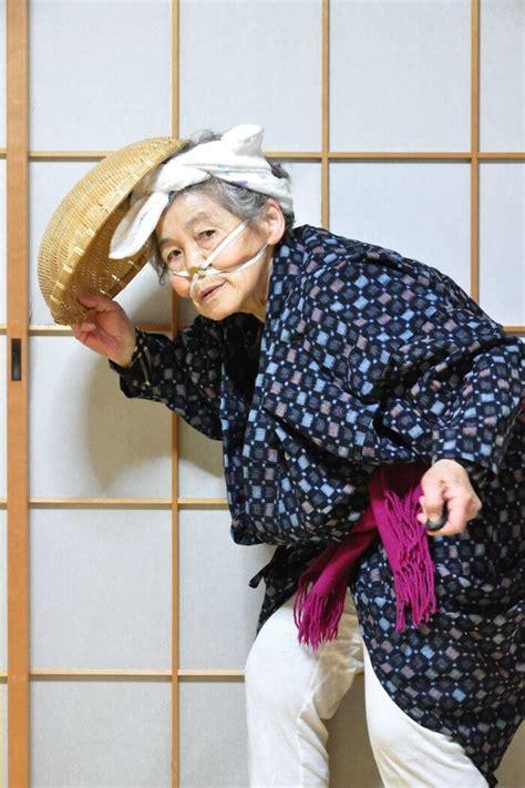 grandma japanese selfies year kimiko nishimoto epic internet queen