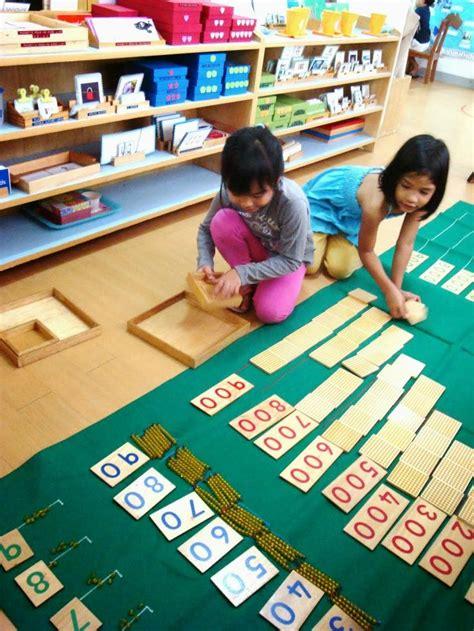st elizabeth academy preschool montessori curriculum 785   73ecc1b96b0d7dfae2bb6640b715eb0a