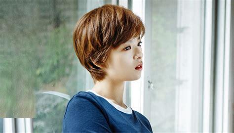 V Live  Beautiful Twice Jeongyeon