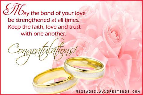 wedding wishes greetingscom