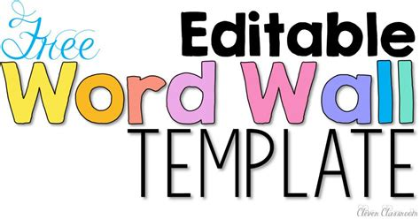 word wall template word wall activities to help fluency and comprehension clever classroom