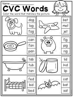 printable times tables images kindergarten
