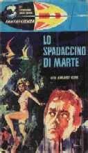 mari ferrari maria maria versuri romana catalogo sf fantasy e horror a cura di ernesto vegetti