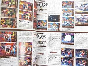 King Of Fighters 97 Technical Manual Guide Neo Geo Book