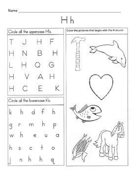 5 letter h worksheets alphabet phonics worksheets letter of the week