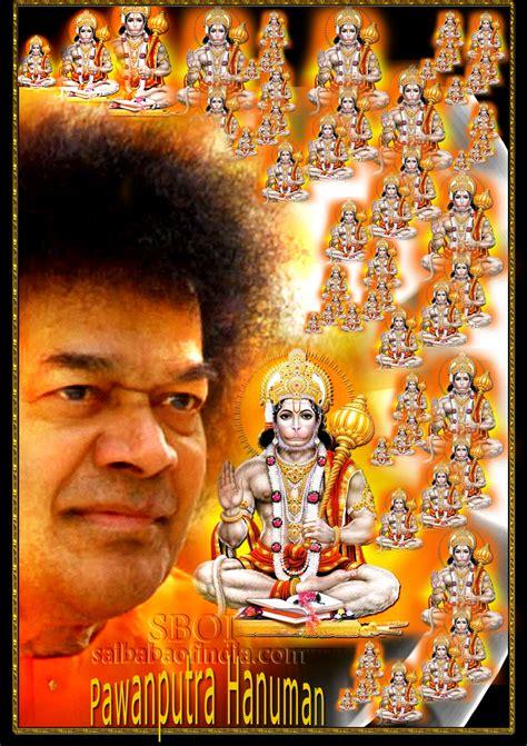 Sai Baba Animated Wallpaper - sri sathya sai baba wallpapers photos free