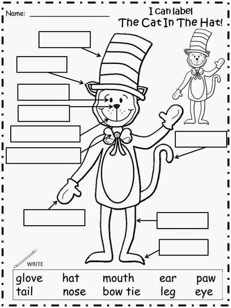 12 best images of printable worksheets hats winter hat 871 | cat in the hat activity sheets 182161