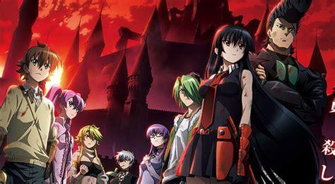 Akame Ga Kill Series Showcase Anime Obsessed