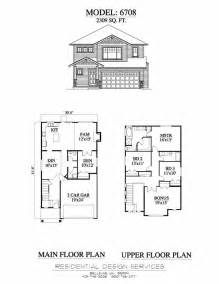 residential house plans exle6708