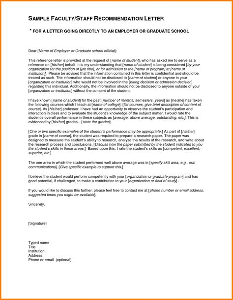 recommendation letter sample  student sample