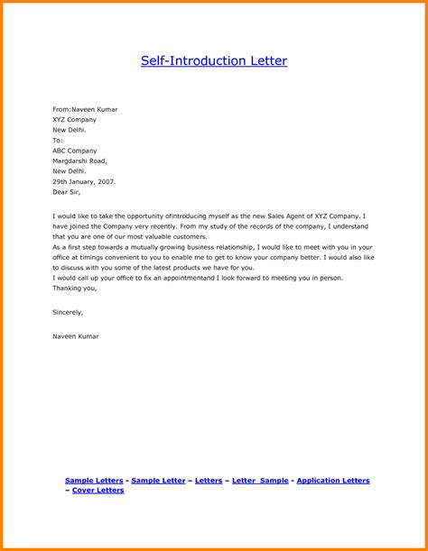sample introduction letter   employee