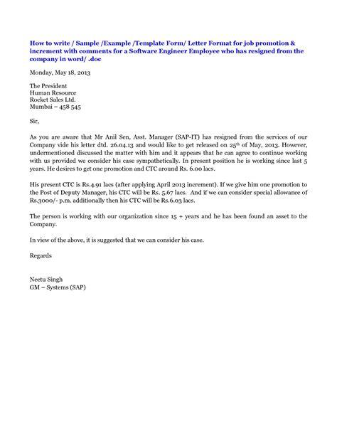 sample letters  promotion proposal sample