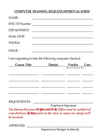 sample training request forms