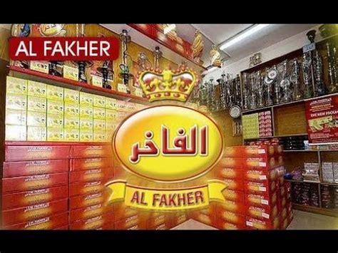 tabac a chicha prix bureau de tabac reportage sur l 39 usine de tabac à chicha al fakher sous