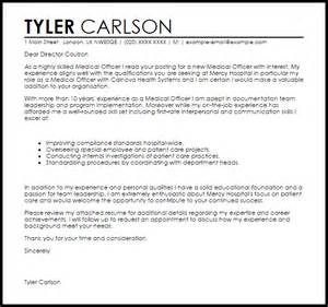 special officer duties for resume officer cover letter sle livecareer