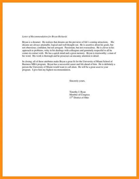 short letter  recommendation memo