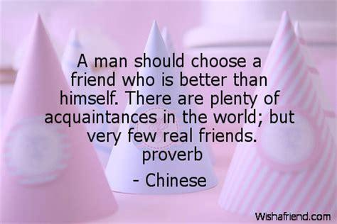 man  choose  friend friends birthday quote