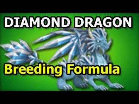 diamond dragon dragon city exclusive breeding formula