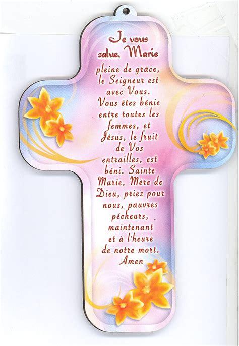 croix priere je vous salue marie snm diffusion