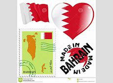 National Colours Of Bahrain Stock Vector Illustration of