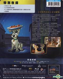 Yesasia Lady And The Tramp 2 Scampu002639s Adventure Blu Ray