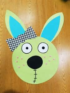MO Willems Knuffle Bunny