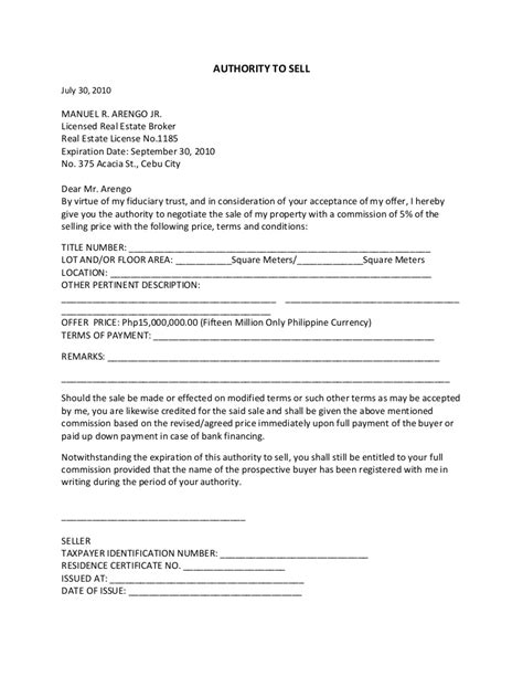 free consent to change attorney form authority to sell