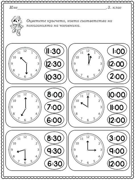 telling time worksheets  grade elapsed time