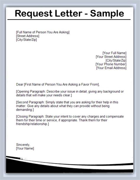 request letter  business archives sample  email