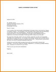 5 Example Of Motivation Letter For Internship Mailroom