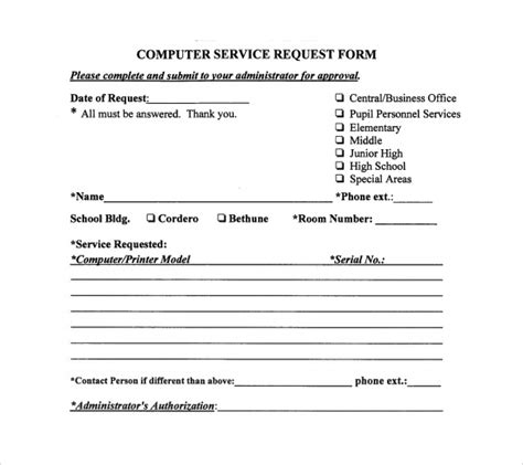 sle computer service request form 12 free