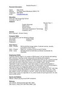 mcdonalds description resume resume template