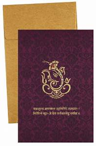 ganesha wedding card in purple and golden colour With wedding cards pictures ganesha