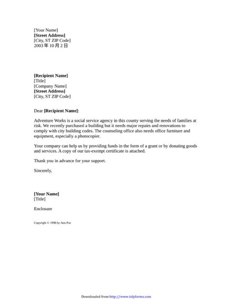 donation letter template  templates
