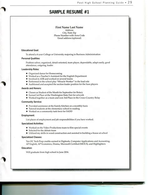 Example Resume  Best Template Collection