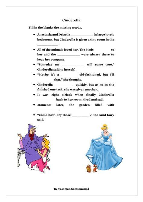 worksheet disney cinderella storybook