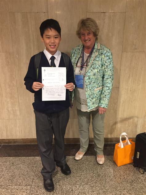 hong kong schools speech festival english solo verse competition