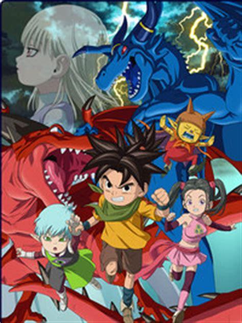 crunchyroll blue dragon tenkai  shichi ryuu