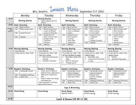 week lesson plans grade beginning of year