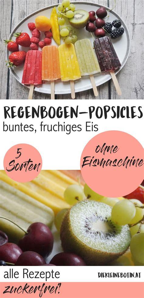 Einfaches Rezept Fuer Regenbogen Eis by Das Informative Mamablog Rezepte Eis Sorbet Slusheis