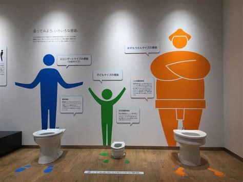 japan  toilet    shrine sbs news